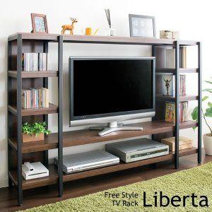 テレビ台 ハイタイプ フリーtvラック Liberta テレビラック テレビ台 収納 インテリア 家具 壁面収納