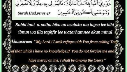 Dua To Seek Forgiveness For Yourself Your Parents And All The Believers Islamic Du As Prayers And Adhkar Forgiveness Prayers Mercy