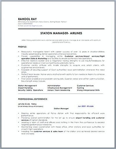Active Directory Systems Engineer Resume  Resume Sample