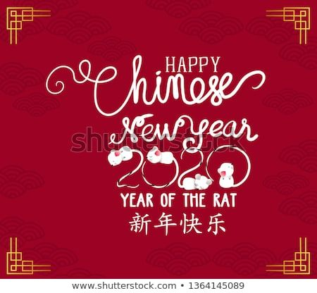 Asian New Year 2020.Pin On Chinese New Year 2020 Year Of The Rat
