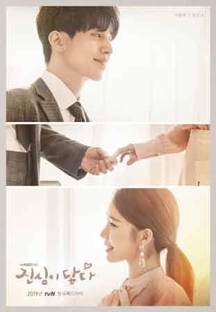 10 Drama Korea Genre Komedi Romantis Terbaik Terfavorit Sepanjang Masa Drama Korea Drama Korean Drama Series