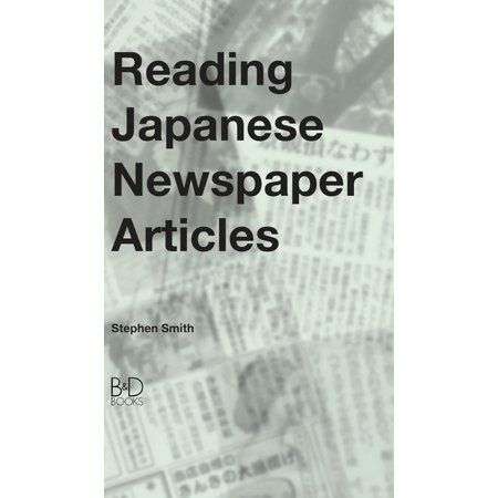Reading Japanese Newspaper Articles : A Guide for Advanced Japanese Language Students (Hardcover)