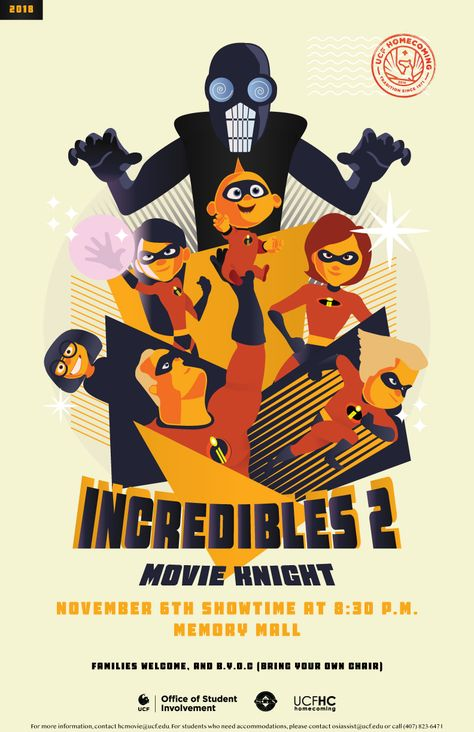 Incredibles 2 Movie Night • Office of  Student Involvement