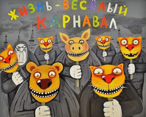 Картинки по запросу картина ложкина великая прекрасная россия