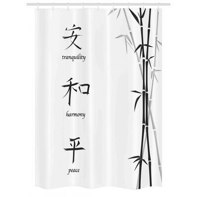 East Urban Home Bamboo Stall Shower Curtain Single Hooks Size