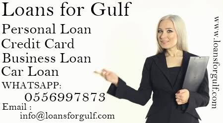 Free Apply For Loans And Credit Card You May Contact Us 0556997873 Loansforgulf Com Personal Loans Loan Business Loans