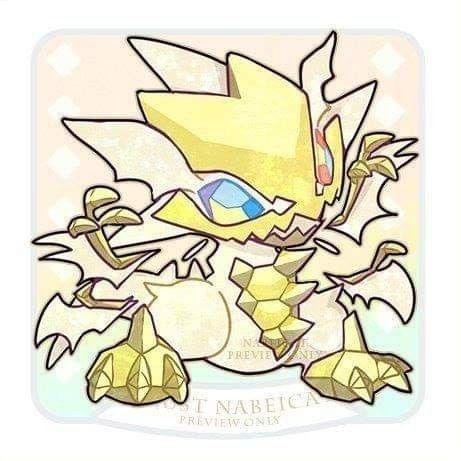 Yenncat On Twitter Ultra Necrozma Pokemon Chibi Gen 7 Legendary Alola Sun And Moon Cute Pokemon Wallpaper Cat Pokemon Cute Pokemon