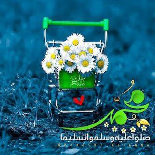 صور جميلة 2020 Hd خلفيات جميله جدا للفيس بوك يلا صور Good Evening Greetings Islamic Images Islamic Posters