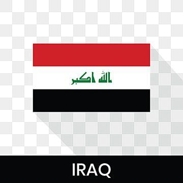 علم العراق مع الظل العراق العلم رمز Png والمتجهات للتحميل مجانا Gaming Logos Nintendo Wii Logo Logos