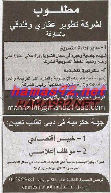 Mercadona Job Today Empleoofertas Sepeofertastrabajo Buscarempleo Empleo Trabajo Ofertas De Trabajo Ofertas Buscar Empleo