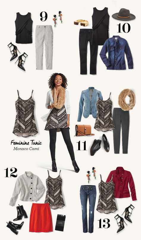 5 wardrobe staples, 15 fall favorites, 30 new looks - Cabi Fall 2016 Collection