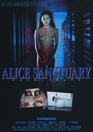 Alice Sanctuary 1995