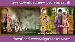 Wedding Psd Free Download 2020 Free Album Design Photo Album Design Psd Template Free