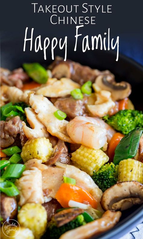 This Happy Family Stir Fry recipe is a wonderful combination of beef, chicken and shrimp, all cooked in one pot with fresh veggies and a Chinese sauce. It is easy to make at home and tastes so much better than a takeout. Paired with steamed rice it is a healthy weeknight meal. #Chinese #takeout #stirfry#easyrecipe #easydinner #chineserecipe #takeout #simpledinner