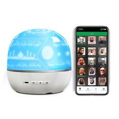 Muslim App Control Qb526 8gb Quran Player Projection Lamp In 2020 Muslim App Quran App Control