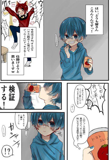 と イラスト す 漫画 ぷり