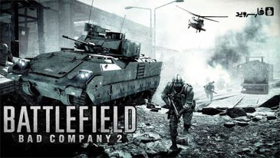 Download Battlefield Bad Company 2 1 28 Battlefield Android