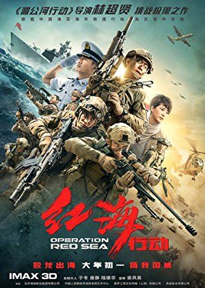 battle of the es full movie free download