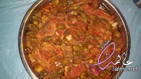 طريقة عمل طاجن بامية باللحمة الضاني في الفرن على أصولها Food Beef Soup