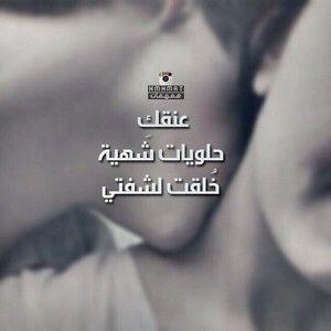 رمزيات بوس انستقرام صور رمزيات بوس وقبلات رومانسية للواتس اب Imam Hussain Wallpapers Words Poster