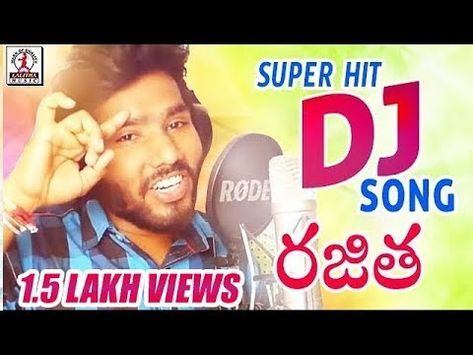 Latest Super Hit Dj Songs Rajitha Dj Song Telugu Private Songs