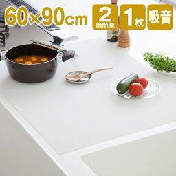 楽天市場 タイムsale キッチン シリコン調理台保護マット 80x60cm