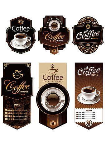 Exquisite Coffeeeeeeee Label Banner Vector Png Images Ai Free Download Pikbest Kopi Kemasan Kopi Warung Kopi