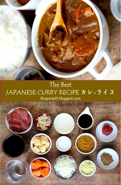 Japanese Curry Recipe カレ ライス Curry Recipes Food Recipes Japanese Curry