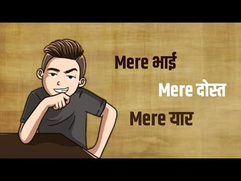 Raftaar Motivational Rap Mere Bhai Mere Dost Mere Yaar