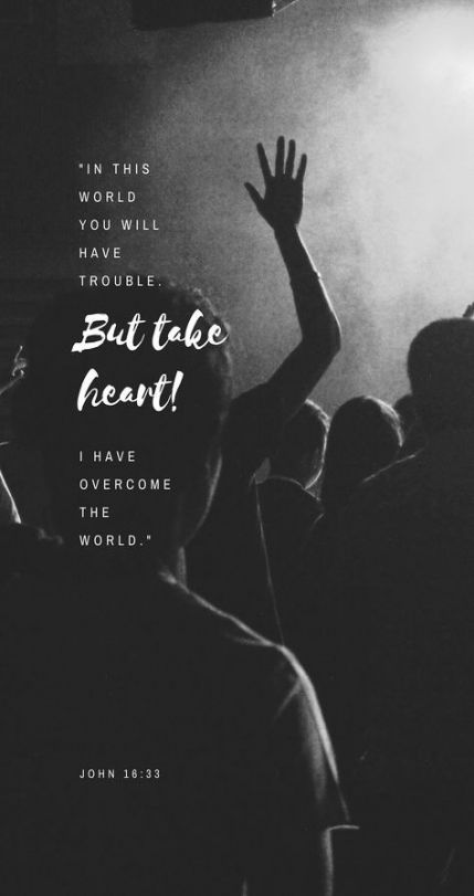 27+ New Ideas Quotes Bible Verses Strength I Will #quotes