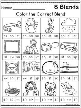 Beginning Blends Worksheets S Blends Worksheets With Images