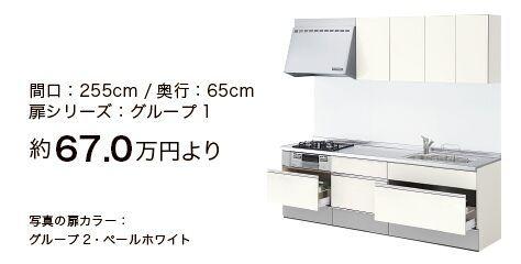 Lixil キッチン シエラ パッケージプラン 価格 Lixil Storage Cabinet