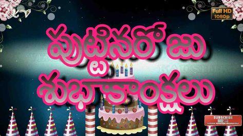 Happy Birthday Video Greetings Happy Birthday Video