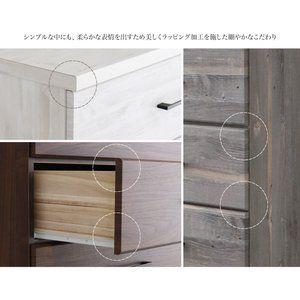 チェスト 白 完成品 ハイチェスト タンス 箪笥 幅80 5段 鏡面 艶あり