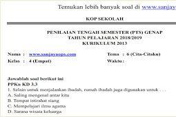 Soal Pppk 2019 Dan Kunci Jawaban