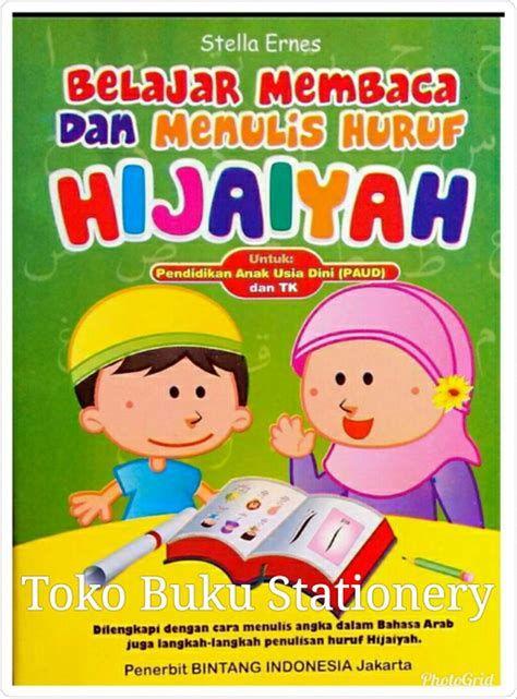 Download Buku Belajar Membaca Anak Paud Cara Mengajarku Belajar Buku Belajar Ejaan