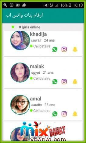 بنات واتساب للتعارف والدردشة النصية ارقام بنات واتساب للتعارف Pincode
