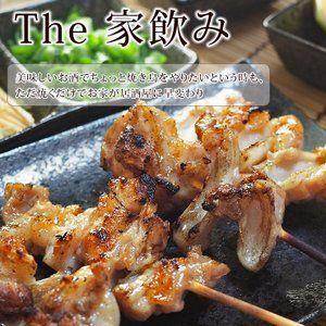 焼き鳥 国産 ヤゲン串 むね軟骨 塩 5本 Bbq バーベキュー 焼鳥 惣菜