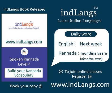 How To Say Next In Kannada Spoken Kannada Level 1 Book Released Book Your Copy At Https Indlangs Com Books With Images Book Release