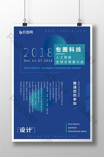 Https Www Behance Net Gallery 9798063 Exhibition Invitation Card Art Exhibition Invitation Cards Invitations