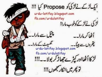 Funny Jokes In Urdu Lol 48 Ideas Friday Quotes Funny Sunday Quotes Funny Best Funny Jokes