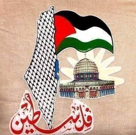 Pin By فلسطينية ولي الفخر On فلسطين يا أمي In 2020 Couples