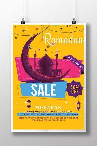 Ramadan Sale Offer Poster Template Poster Template Ramadan Templates