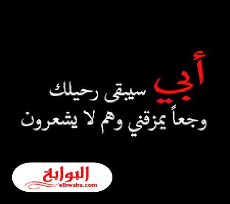 دعاء لابي المتوفي في المطر 2020 Calligraphy Arabic Calligraphy Arabic