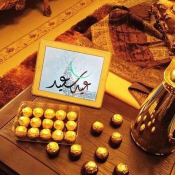 صور حلويات العيد رمزيات انستغرام حلاوة العيد اخبار العراق Convenience Store Products Convenience Store Convenience