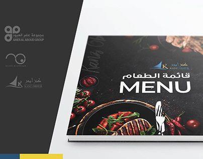 Check Out New Work On My Behance Profile Menu Design Kanz Obhur Restaurant Http Be Net Gallery 89456 Menu Design Restaurant Menu Design Menu Restaurant