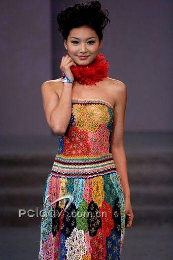 Volcom Womens Boundless Dress White Vetements En Crochet Tricot Et Crochet Crochet