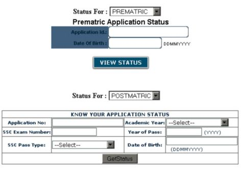 Telangana Epass Scholarship Application Form Status telanganaepass - scholarship form