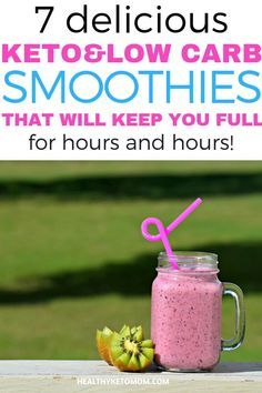 7 Incredibly Delicious and Easy To Make Keto Smoothies! These smoothies are low carb and perfect for anyone on a ketogenic diet as a breakfast post-workout snack or protein shakes. You won't regret trying these keto smoothie recipes today! PIN THIS for later or make one right now! #keto #ketogenic #lowcarb #smoothies #ketosmoothies #ketosmoothie #ketorecipes  7 Incredibly Delicious and Easy To Make Keto Smoothies! These smoothies are low carb and perfect for anyone on a ketogenic diet as a break