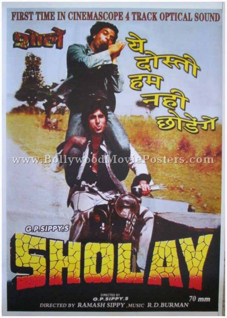Sholay | Zulla in 2019 | Bollywood posters, Film posters, Old